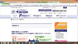 スクリーンショット 2015-03-18 13.48.11.png